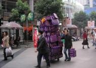 China Chengdu
