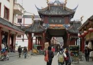 China Songpan