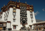 Potala from its inside yard