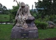 Ekayana Pagoda sculpture