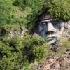Sculpture near the volcano