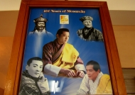 Five Kings of Bhutan