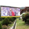 5th King of Bhutan