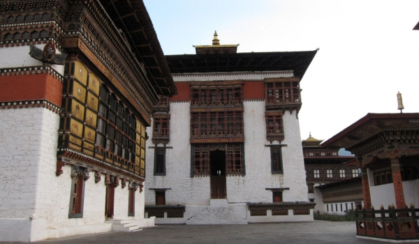 Bhutan's government offices