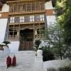 Punakha Dzong entrance