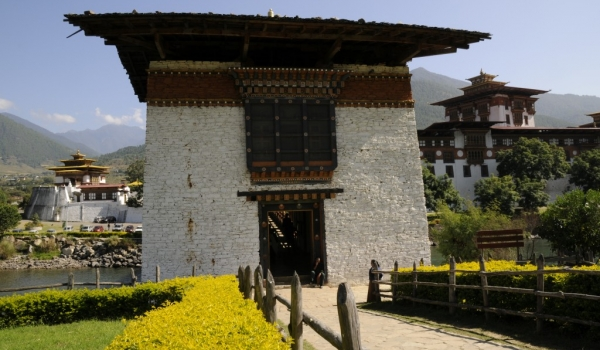 Entrance Bridge & Dzong