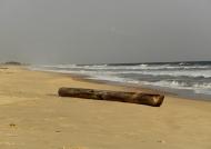 Remote beach….