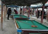 Tibet  Billiard «Room» in Shigatse