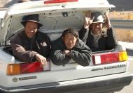 Tibet  On Namtso Road