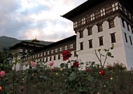 Called Tashichho Dzong
