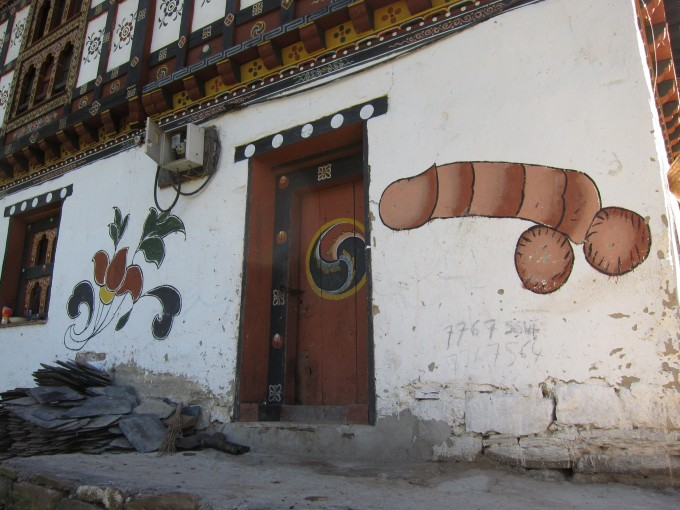 Bhutan common symbol