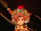 China – People & Events