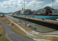 Panama – Canal