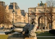 Louvre area