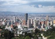 Bogota-view from Monserrate