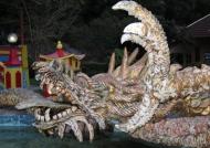 Ekayana Pagoda – Dragoon