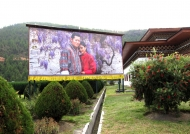 5th King of Bhutan