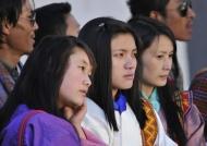 Nice Bhutanese women