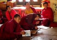 Chimi – monastic school
